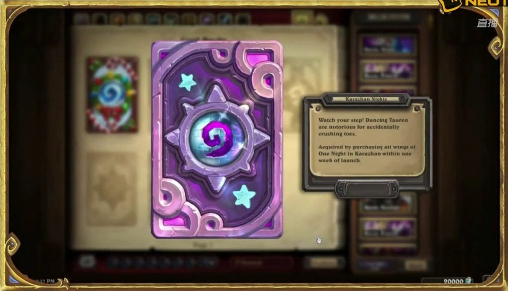 karazhan-card-back002