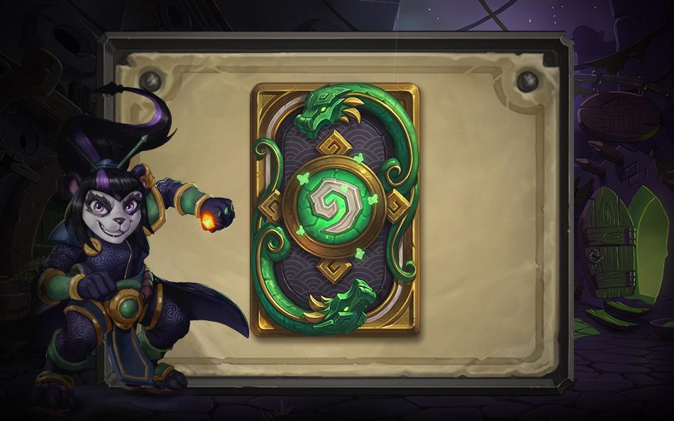 jade-lotus-card-back-large