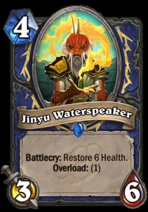 Jinyu Waterspeaker Card